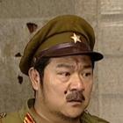 安丘城警备队长黄金标